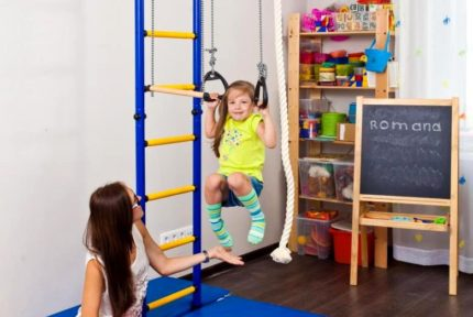 Bērnu istaba dzīvoklī
