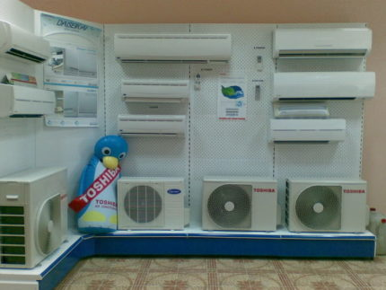 Rectangular air conditioners of different sizes
