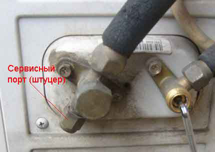 Air conditioning service port for charging / pumping refrigerant