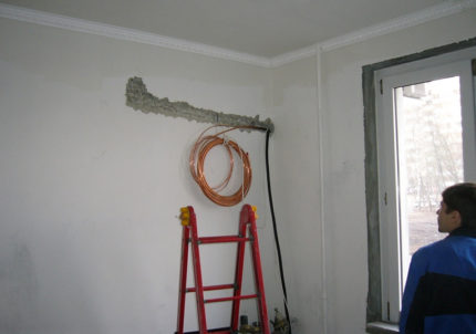 Strob for air conditioning