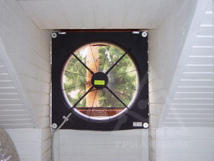 Ventilateur d'alimentation