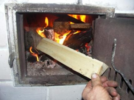 Firewood burns badly