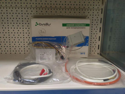 Winter air conditioner kit