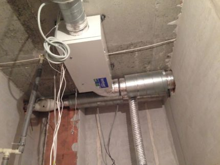Unité de ventilation d'alimentation