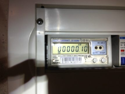 Two-rate counter