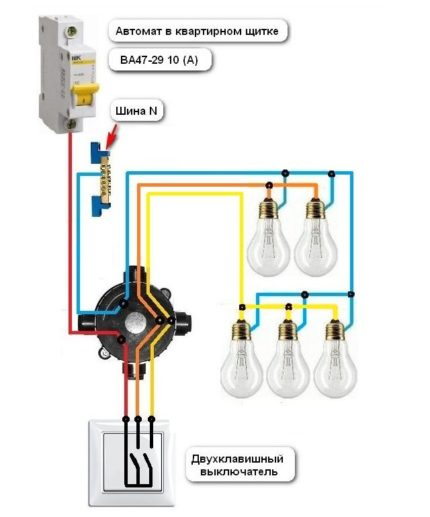 Two-key chandelier connection diagram